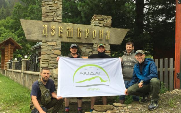 Мусульмани створили гірсько-туристичний клубу «Аюдаг» і вирушили в Карпати