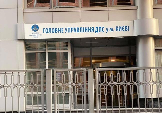 Первый замначальника налоговиков Киева получил у монаха одобрение на дачу взятки в $6 млн