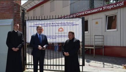 Римо-католики розпочали у Харкові третій проєкт з надання медичної опіки потребуючим людям