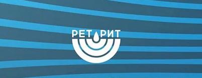 Київська єврейська месіанська громада проведе міжнародний молитовний онлайн ретрит
