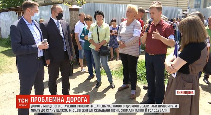 На Львівщині частково полагодили дорогу, через яку голодували священник УГКЦ і троє парафіянок