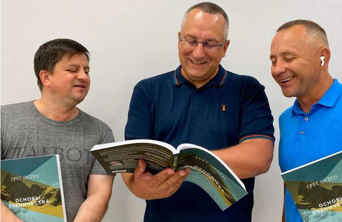 Київська семінарія баптистів готує україномовне видання книги Ґреґа Оґдена «Основи учнівства: як будувати своє життя у Христі»