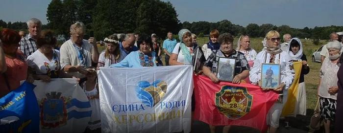 На Тернопіллі відбулася Всеукраїнська проща родин загиблих військовослужбовців на Сході України