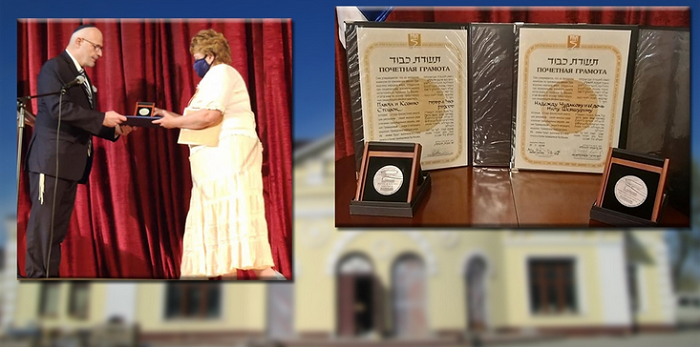 Посол Ізраїлю вручив українцям нагороди «Праведників народів світу»