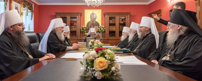УПЦ (МП) відзначає 30-річчя «самокерування» у складі РПЦ