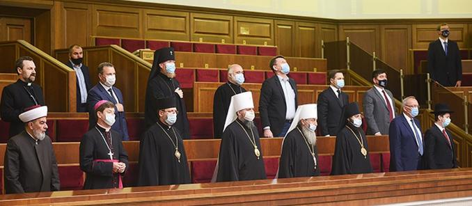 Релігійні діячі взяли участь у відкритті сесії Верховної Ради України