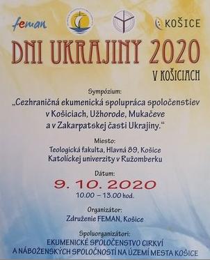У Словаччині відбудуться Дні України, на яких обговорять екуменічний рух Закарпаття