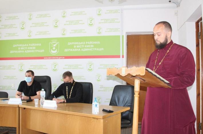 У Києві відбувся міжконфесійний форум «Екуменічний діалог та його вплив на екологічну ситуацію в Україні»