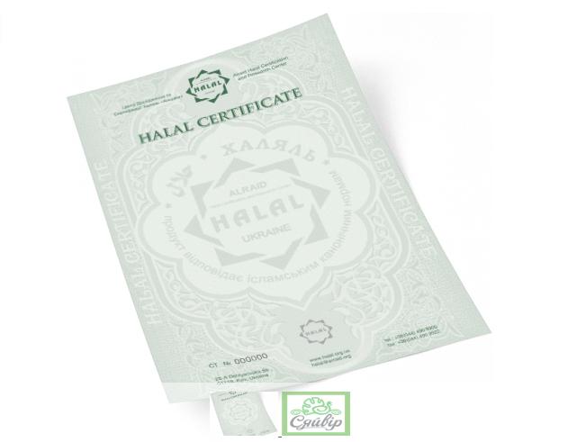 На Буковині сертифікували за стандартами «халяль» торгову марку «Сяйвір»