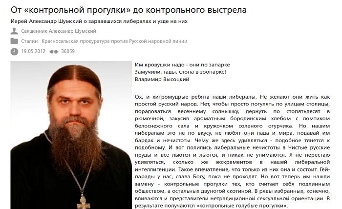 В Севастополе погиб священник, приветствовавший российское военное вторжение в Украину
