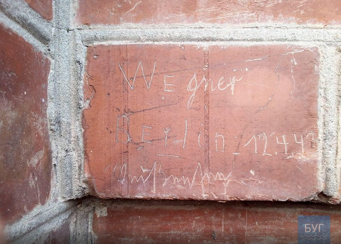 На стінах Юріївської церкви у Володимирі-Волинському знайшли автографи солдатів різних часів