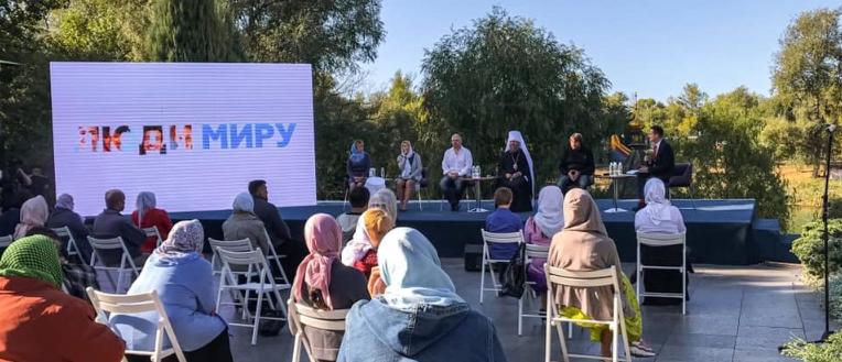 УПЦ (МП) провела на Донеччині форум «Люди миру»