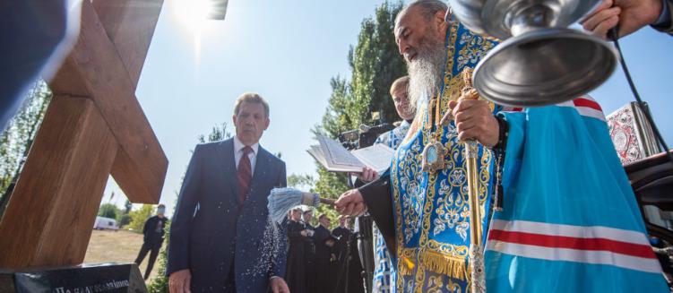 Глава УПЦ (МП) освятив місце під храм в Київському інституті інтелектуальної власності та права