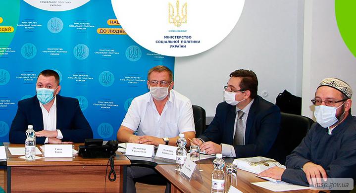 Мінсоцполітики та Всеукраїнська Рада Церков співпрацюють у гуманітарній сфері