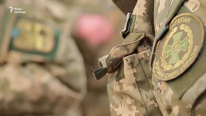 До парламенту внесено новий проєкт Закону про військове капеланство