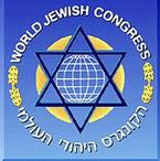 Українська делегація поїде на 38-й Всесвітній сіоністський конгрес
