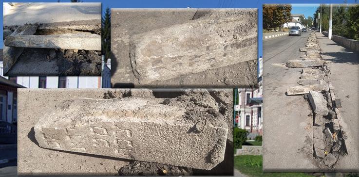 На єврейське кладовище Богуслава повернуто надгробки, які 80 років використовувалися як бордюри на вулиці