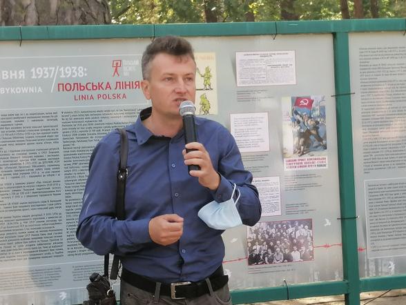 """У заповіднику """"Биківня"""" відкрили виставку про каральні операції НКВС проти акторів, священників, домогосподарок польського походження"""