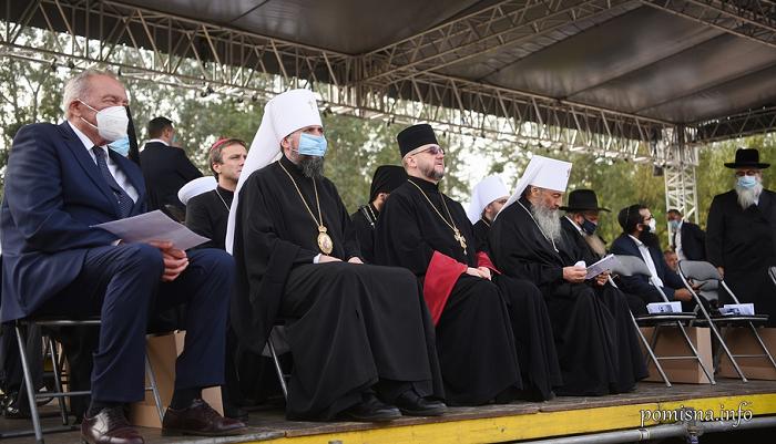 Влада України разом з Церквами відзначила 79-ту річницю трагедії Бабиного Яру