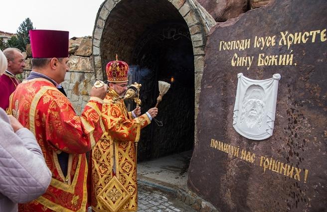 На Львівщині освячено два храми УГКЦ