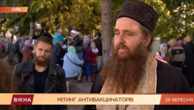 Священник УПЦ (МП) на мітингу в Києві закликав людей відмовитися від вакцинації