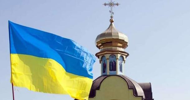 На Рівненщині зареєстрували статути 18 громад ПЦУ