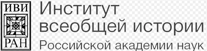 В Москві прослухали доповідь українського історика про репресії СРСР проти греко-католиків