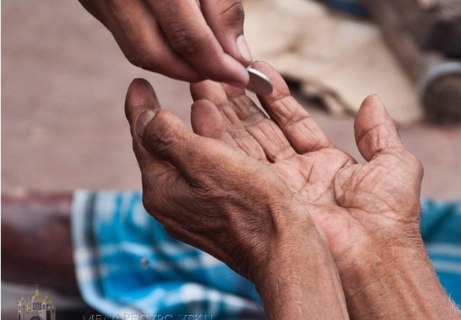 УГКЦ розпочала безстрокову акцію «Нагодуй бідного»