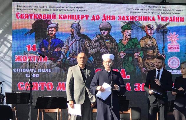 Муфтій вручив почесні грамоти мусульманам-захисникам України
