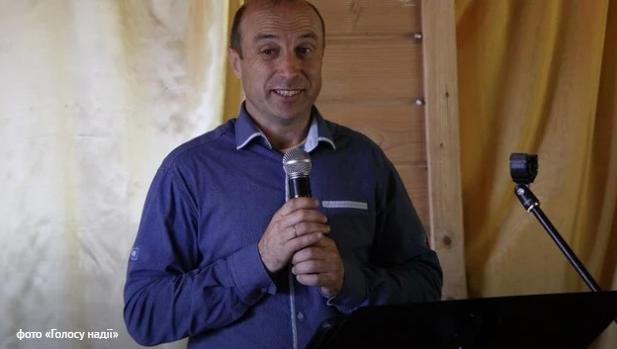 У Львові суд звільнив з-під покарання пастора-педофіла — він уклав мирову угоду із своєю жертвою