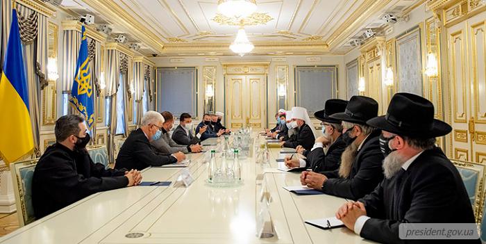 Релігійні діячі України обговорили з Зеленським низку актуальних питань