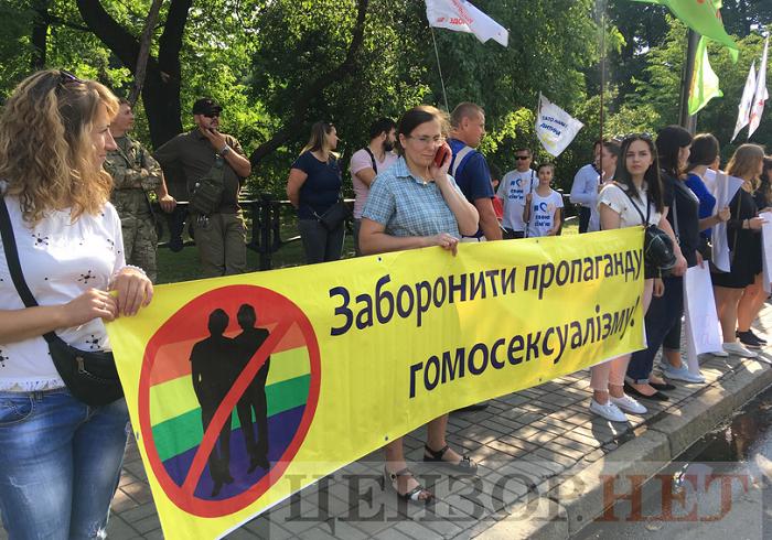 Кампанію проти ЛГБТ в Україні фінансує американська телемережа CBN