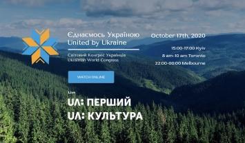Греко-католики взяли участь у Світовому конґресі українців