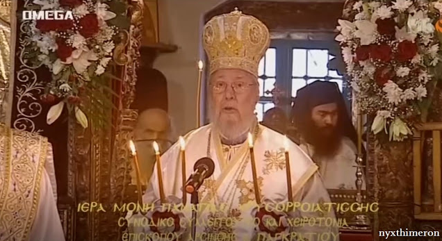Кіпрська Церква почала визнання ПЦУ