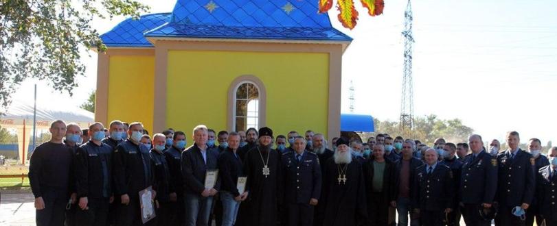 Архієпископ УПЦ (МП) освятив капличку пожежної частини Черкас