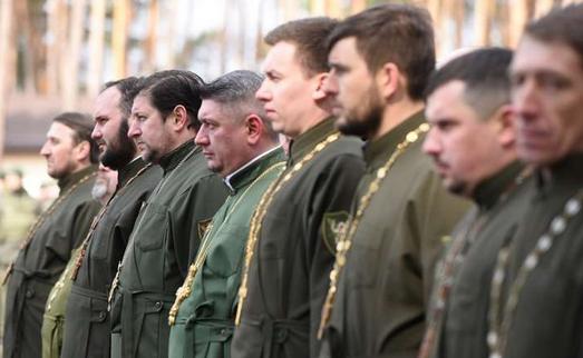 Майже 600 капеланів ПЦУ опікуються українськими бійцями