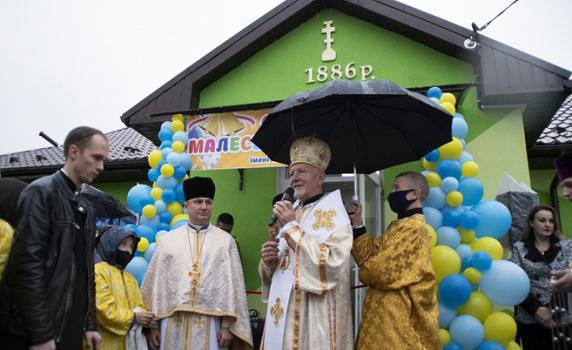 Греко-католики відкрили дитячий садок у колишній резиденції Андрея Шептицького