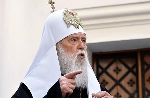 Філарет просить Православні Церкви не визнавати ПЦУ