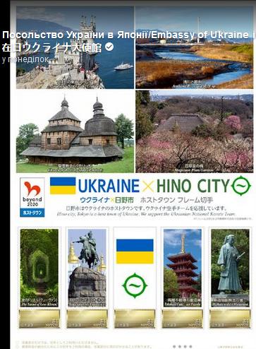 На японські марки потрапили українські храми