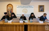 РПЦ презенувала для УПЦ (МП) видання «Возз