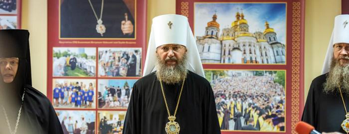 Мінкульт не дозволив УПЦ (МП) провести богослужіння у Софії — митрополит перейшов на вульгарність