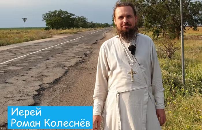 Священник УПЦ (МП) показав смерть степного Криму