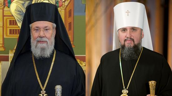 Предстоятеля ПЦУ запрошено відвідати Кіпрську Церкву