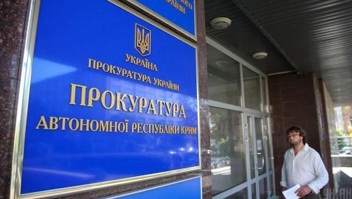 Прокуратура АР Крим здійснює кримінальні провадження щодо утисків окупантів проти ПЦУ