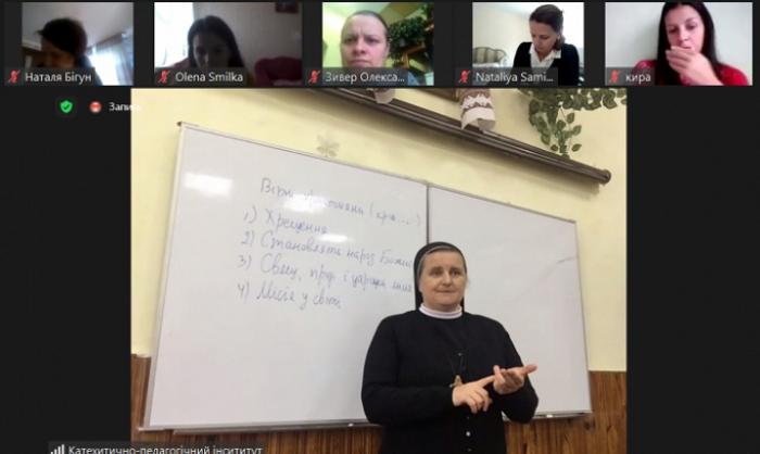 Студенти з 10 країн розпочали навчання в Катехитично-педагогічному інституті Українського католицького університету