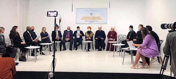 У Києві відбувся Перший форум толерантності