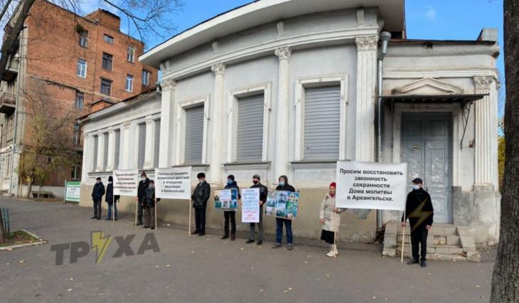 У Харкові пікетували дипломатів РФ, вимагаючи припинити гоніння на баптистів в Росії