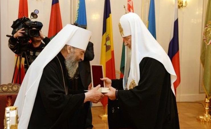 Глава УПЦ (МП) звинуватив Константинопль у «готовності прийняти всі заборонені Богом звичаї і закони, які пропонує світ»