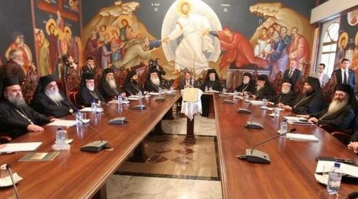 Синод Кіпрської Церкви фактично визнав рішення свого предстоятеля про визнання ПЦУ