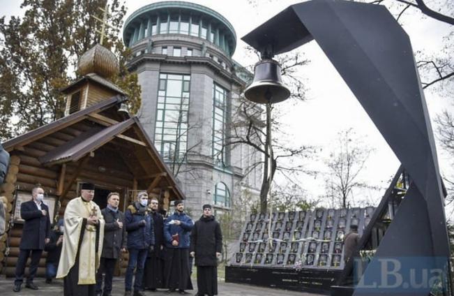 У столиці греко-католики освятили Дзвін гідності